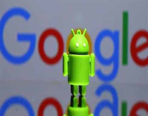 خطوة مفاجئة من غوغل... ما علاقة محركات البحث الأخرى؟
