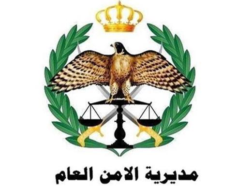 الاردن : احالة عدد من كبار ضباط الأمن العام الى التقاعد .. اسماء