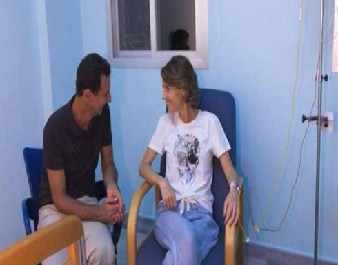 سوريا تعلن إصابة أسماء الأسد بسرطان الثدي