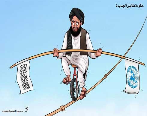 حكومة طالبان الجديدة