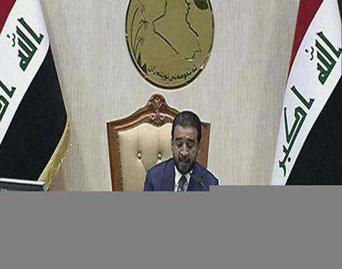 برلمان العراق يمهل صالح 15 يوما لتسمية رئيس للحكومة