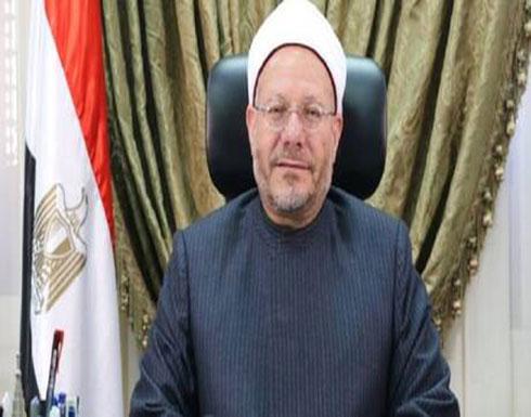 مفتي مصر يدعو المصريين للتكاتف والدفاع عن أمن بلادهم وسلامتها .. بالفيديو