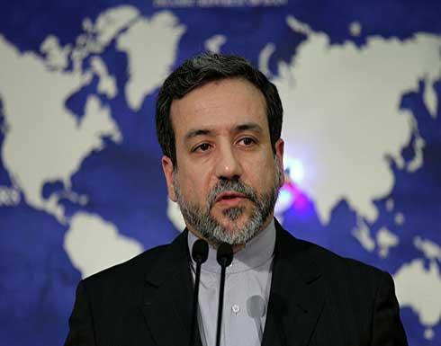 عراقجي يشير إلى تفاهم جديد حول الاتفاق النووي خلال مفاوضات فيينا