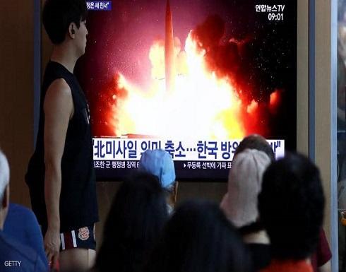 """اليابان تحذر.. كوريا الشمالية تطور """"صواريخ خارقة"""""""
