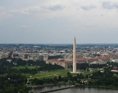 رئيسة بلدية واشنطن تعلن حالة الطوارئ تحسبا لمرور الاعصار فلورنس