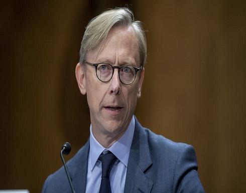 هوك: أميركا ستواصل نهج العقوبات ضد إيران