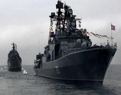 غواصات نووية وسفن حربية روسية في طريقها إلى أوروبا