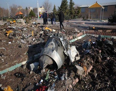 إيران: الطائرة الأوكرانية أصيبت بصاروخين بفارق 25 ثانية