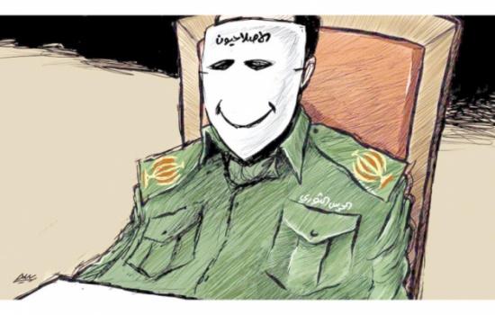 الحرس الثوري
