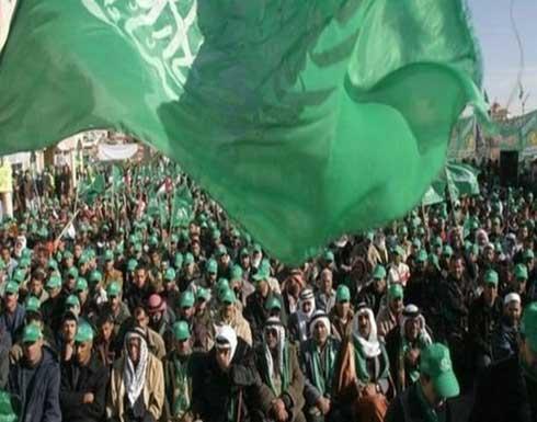 """حركة حماس تعقب على قرار إلغاء """"مسيرة الأعلام"""" بالقدس"""