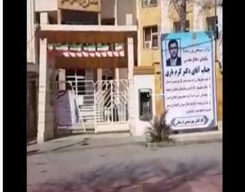 بالفيديو : خلو مراكز تصويت من الناخبين في إيران