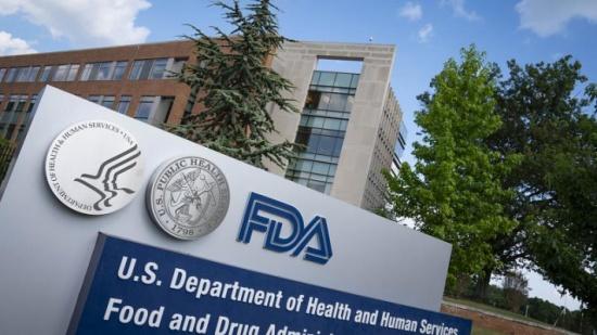 الولايات المتحدة تسمح باستخدام علاج لكوفيد-19 طورته شركة ريجينيرون واستخدم لعلاج ترامب