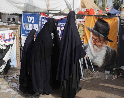حاخامات يهود: تقدم النساء تدمير للعائلة والمجتمع الإسرائيلي