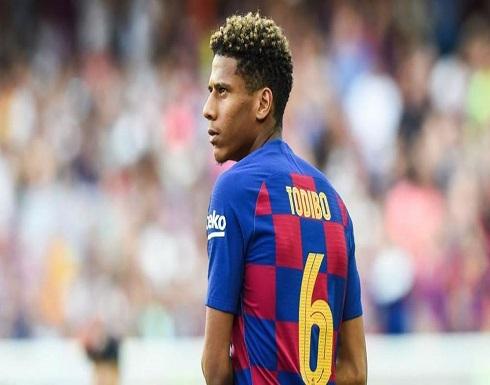 ميلان يتفق مع برشلونة بشأن توديبو