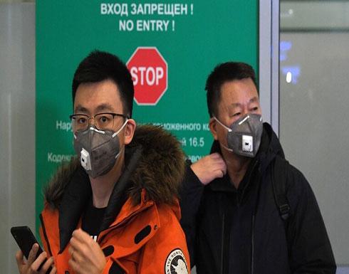 كورونا.. الإعلان عن تعافي صيني أخضع للحجر الصحي في روسيا