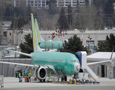 """رغم تطمينات """"بوينغ"""".. دول أوروبية تغلق مجالها الجوي أمام طراز """"737 ماكس"""""""
