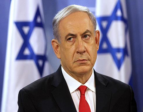 مسؤول: نتنياهو يرفض دعوة فرنسية لحضور مؤتمر باريس للسلام