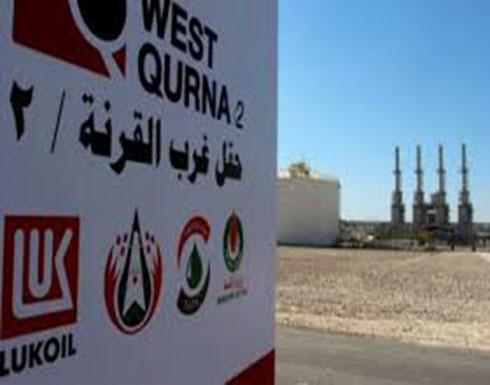 العراق يوافق على صفقة حفر بقيمة 156.74 مليون دولار لحقل غرب القرنة 2