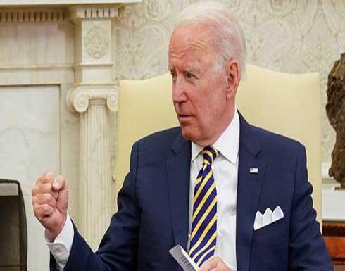 بايدن: إيران لن تحصل أبدا على السلاح النووي خلال فترة حكمي