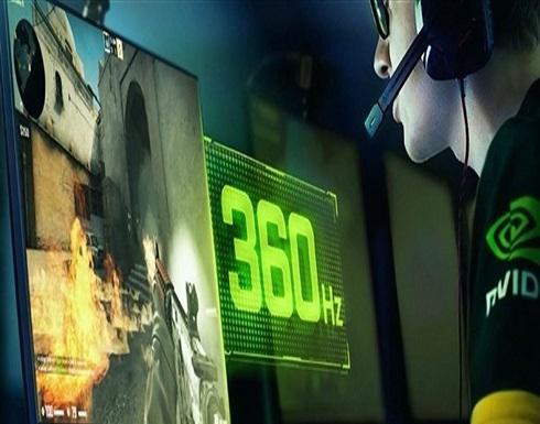 الكشف عن أسرع شاشة ألعاب في العالم