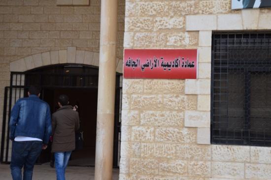 الجامعة الهاشمية تطرح تخصصا فريدا على مستوى الشرق الأوسط