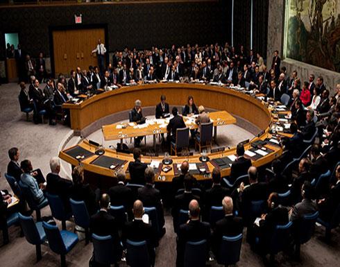 اجتماع طارئ لمجلس الأمن الدولي لبحث الوضع في جنوب سوريا