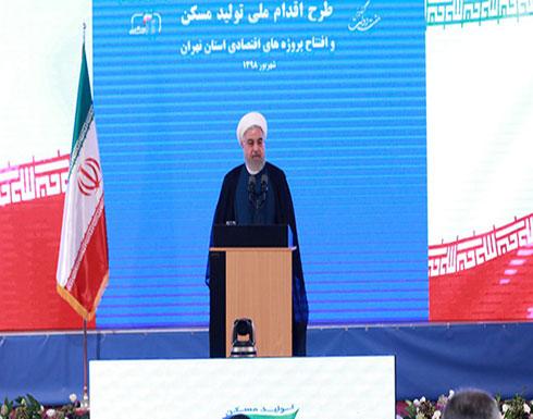 روحاني: نواجه حربا اقتصادية ونفسية وسياسية وانتصارنا فيها حتمي