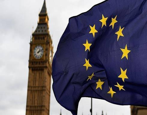 """كبير المفاوضين الأوروبيين: مفاوضات """"بريكست"""" دخلت طريقا مسدودة"""