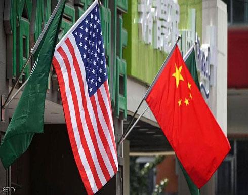 بكين تلقي باللوم على واشنطن في إفشال اتفاق التجارة