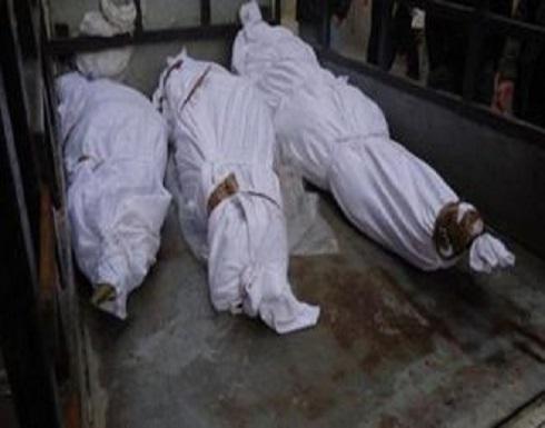 تحريات مذبحة حدائق الأهرام: الزوج عجز عن سداد 31 مليون جنيه فقتل زوجته وابنته وانتحر