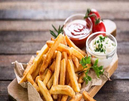 لعشاق البطاطا المقلية.. هذه هي الكمية الآمنة التي يجب تناولها!
