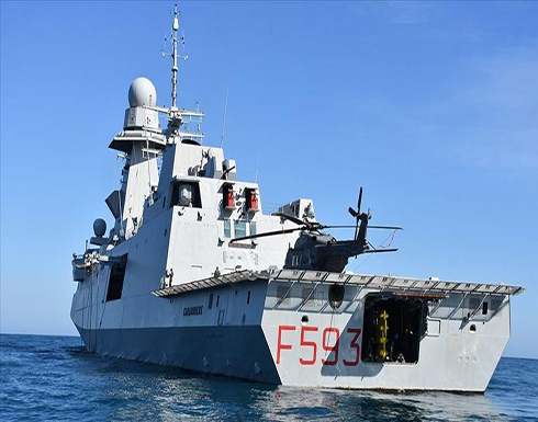 فرقاطة للناتو ترسو بميناء الجزائر لتنفيذ تدريب مشترك