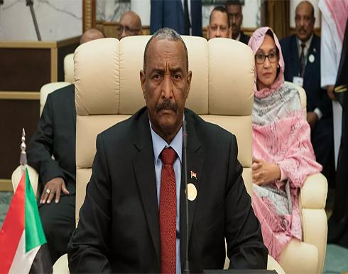 البرهان: أمامنا فرصة لرفع السودان من قائمة الإرهاب يجب اغتنامها
