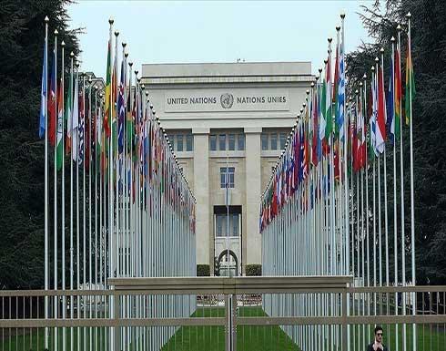 الأمم المتحدة: ممثل أفغانستان هو من سيلقي كلمة أمام الجمعية العامة