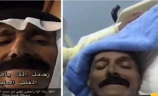 """شاهد: وفاة مشهور """"سناب شات"""" أبو محمد الراشد والمعروف بـ """"جنتل"""""""