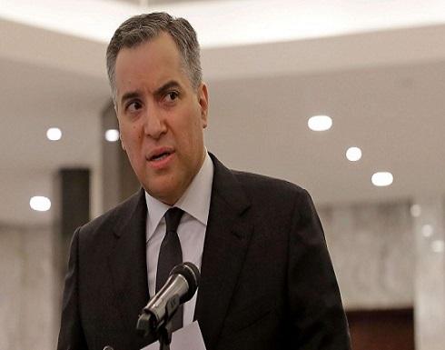 """""""أديب"""" يعتذر عن تشكيل الحكومة اللبنانية"""
