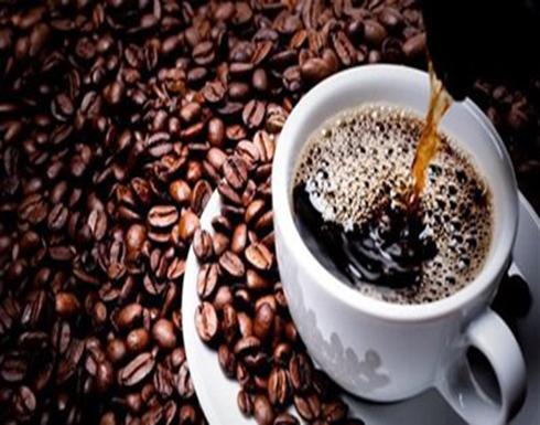أضرار القهوة على النساء .. انتبهى 13 مرضا يصيبك من شرب القهوة