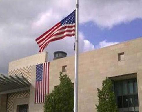 """السفارة الأمريكية في الرياض تحذر رعاياها من احتمال وقوع هجمات"""""""