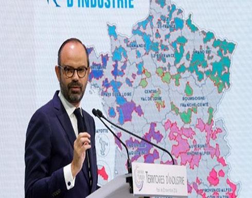 رئيس الوزراء الفرنسي: لن نفرض المزيد من الضرائب