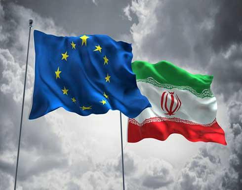 إيران تدين عقوبات الاتحاد الأوروبي وتعتبرها باطلة