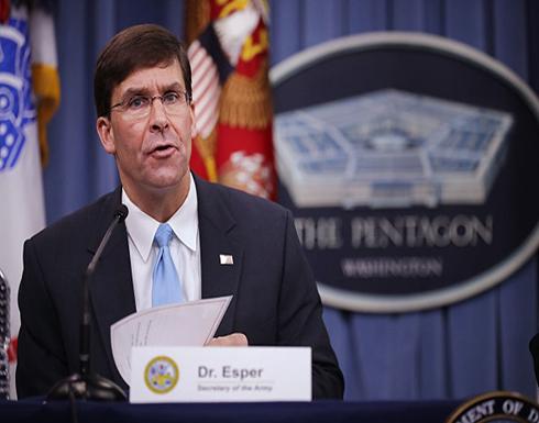 """وزير الدفاع الأمريكي يرفض وصف هجوم فلوريدا""""بالإرهاب"""" حتى الآن"""