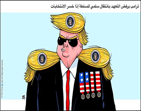 ترامب الدكتاتور !