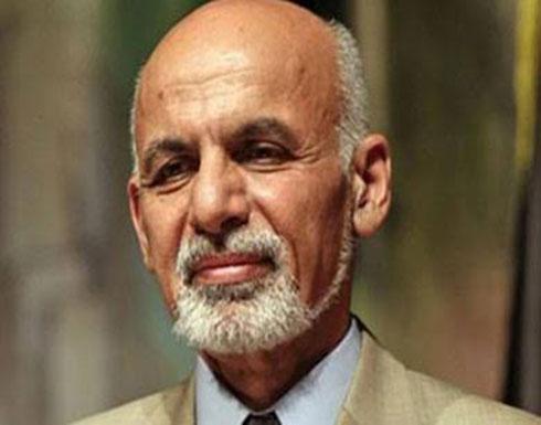 الرئيس الأفغاني: خفض أعمال العنف يبدأ منتصف الليل