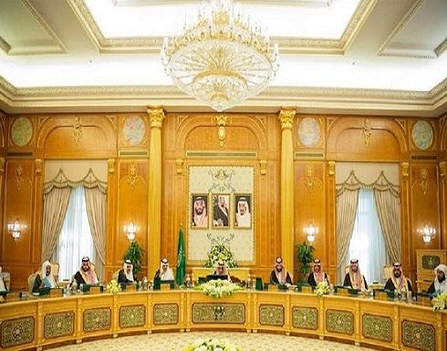 الحكومة السعودية تقر نظام الإقامة المميزة