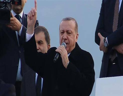 أردوغان: بعد عفرين.. سنتجه إلى منبج