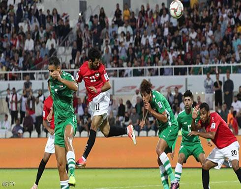 بالفيديو : كأس آسيا.. العراق يزيد أوجاع اليمن ويقفز إلى دور الـ16