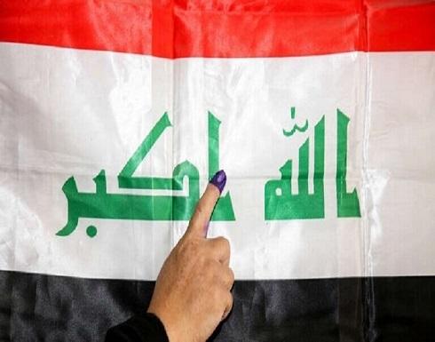 مفوضية الانتخابات العراقية تؤكد إجراء الانتخابات في العاشر من أكتوبر