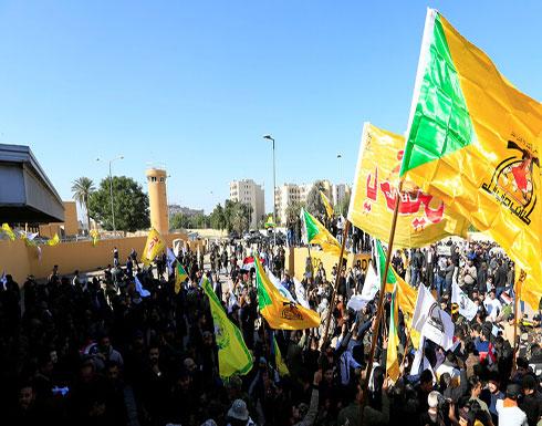 الولايات المتحدة تنوي إرسال قوات إضافية إلى محيط السفارة الأمريكية في العراق