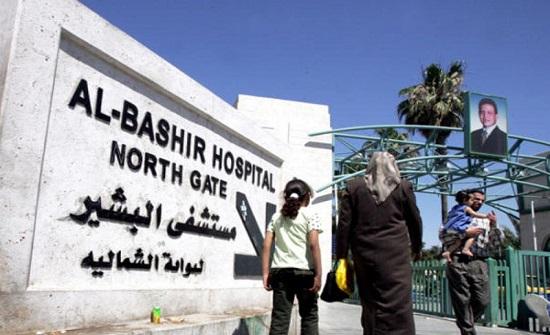 """ما حقيقة وجود """" رأس فتاة مقطوع """" بالقرب من مستشفى أردني"""