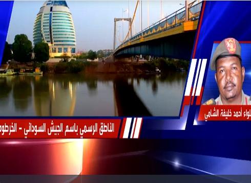 الجيش السوداني:  التعليمات صدرت بفض الاعتصامات